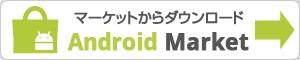 market_logo_300_60